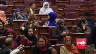 MPs Discuss 'Extremism' Issue In Universities, Mosques