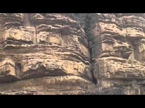 أين يقع جبل طقران Youtube