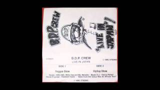 BDP Crew Live In Japan cassette 1990 Hip Hop Side Boogie Down Productions