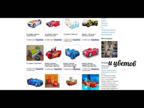 Знакомство с магазином детской мебели Bed-mobile.ru