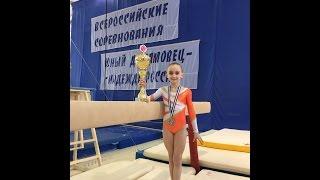 Катя   Брянск 2016   День второй