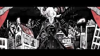 キャスティングミス   MV /ユリイ・カノン×ウォルピスカーター feat GUMI