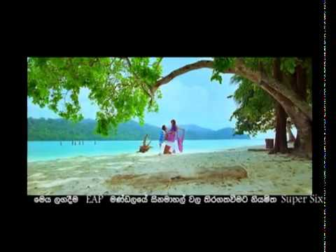 Susumata Susumak - Super Six Song -