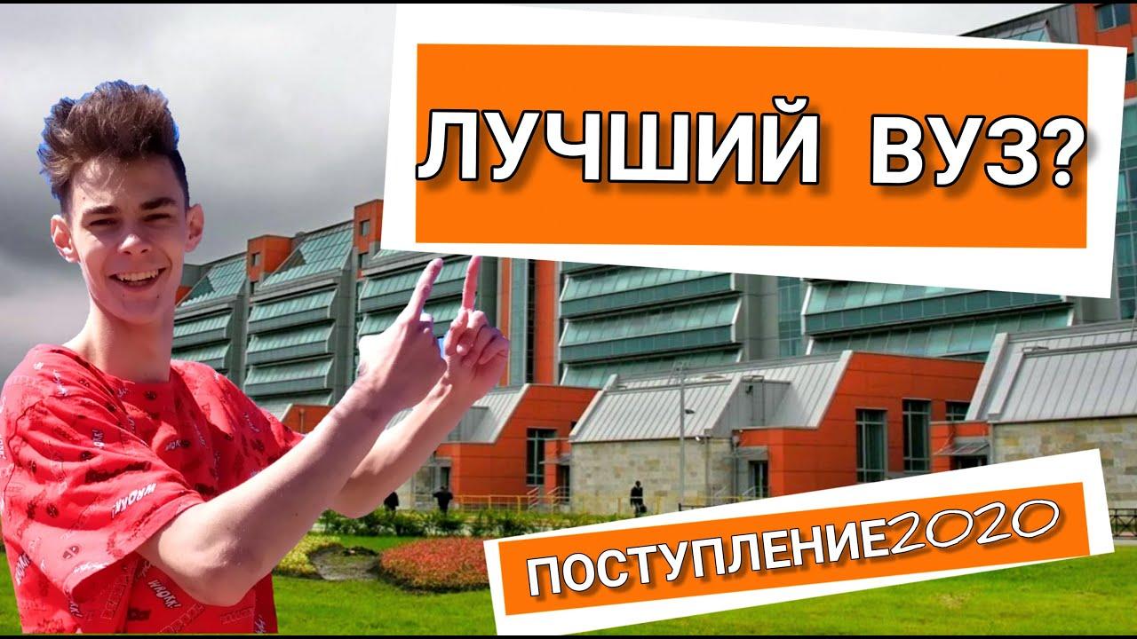 ОБЗОР НА СПБГУТ им. М. А. Бонч-Бруевича