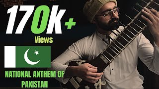 The National Anthem Of Pakistan  Instrumental - Grehan Band