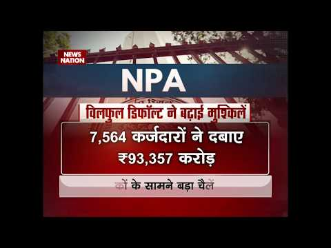 How will the Indian banks manage the rising NPA?
