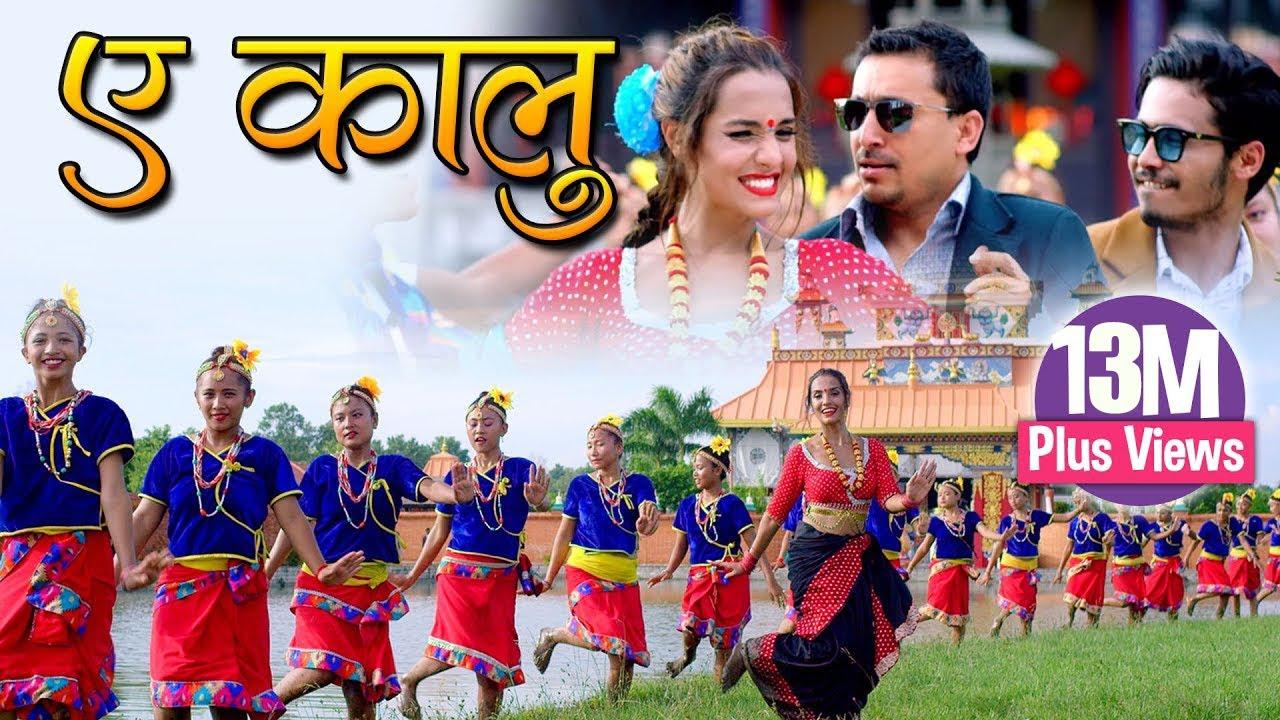 Download Melina Rai New Song   Ye Kalu Ft. Priyanka Karki