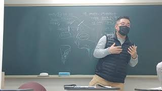 2월14일 중1과학과정(2)