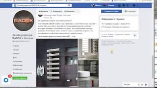 Узнайте 3- и частые ошибки и их решение,  запуска рекламы на facebook.