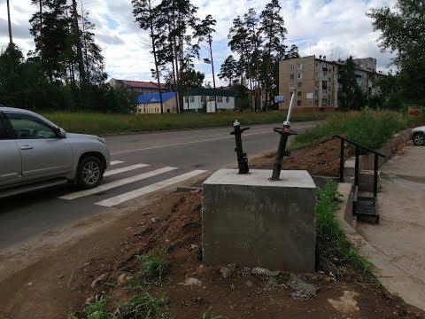 Памятник убитой подвеске установили на улице Студенческой.  Август 2019.  Братск