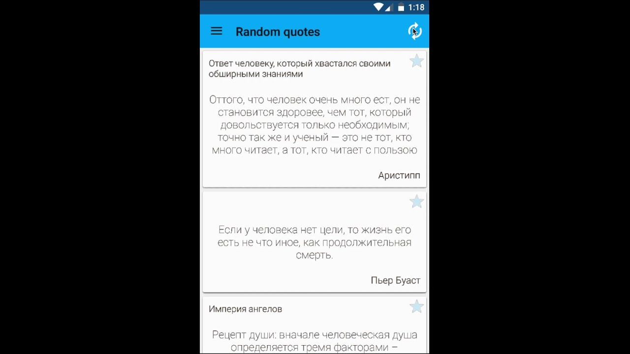 Custom animation for ListView (RecyclerView) by Android development scenes