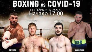 BOXING vs COVID-19