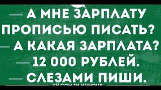 Как найти РАБОТУ в РОССИИ! Как заработать! Как сохранить! И куда вложить, если что-то осталось!
