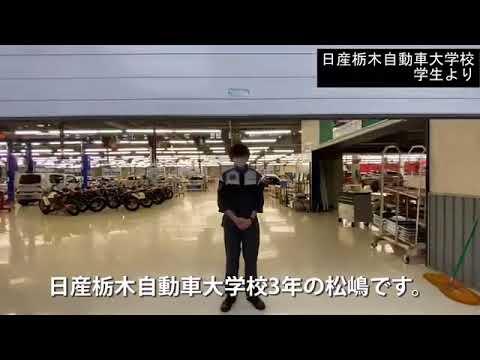 SUPER GT Rd.3 応援メッセージ