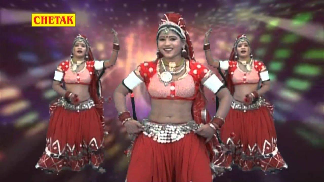 All mp3 songs of bhandara me nache mari bin ni re mp3 – search.