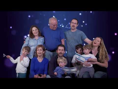 קיבוץ אחד עם שיר אחד  - יום העצמאות 2018 -  70 לישראל - קיבוץ מעברות