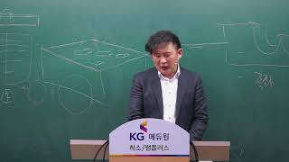 [희소/쌤플러스]20학년도 교원임용 미술 위상팀 기출해…