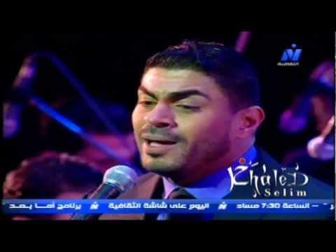 3ish khaled selim