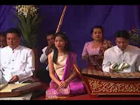 Lao Traditional Song - Pae