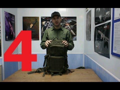 купить Рюкзак Mil-Tec 38 Л. С Органайзером