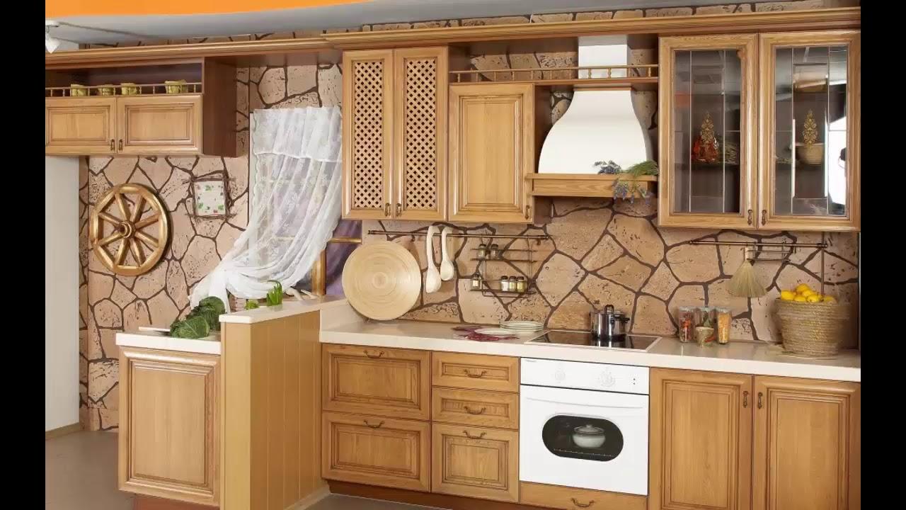 Ideas de papel tapiz para la cocina para el mejor interior - Papel vinilo para cocinas ...