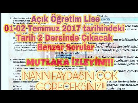 2017 - 3. Dönem Temmuz Ayın Sınavdaki TARİH-2 de Çıkacak Sorular !!!MUTLAKA İZLEYİN!!!