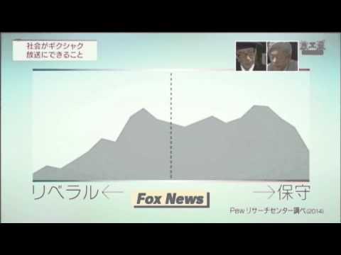 NHK Japan Clip