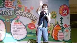 高皓正-海濱廣場colour's Easter-時間停頓
