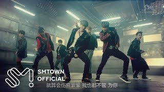 SUPER JUNIOR-M 슈퍼주니어-M 'Break Down' MV thumbnail