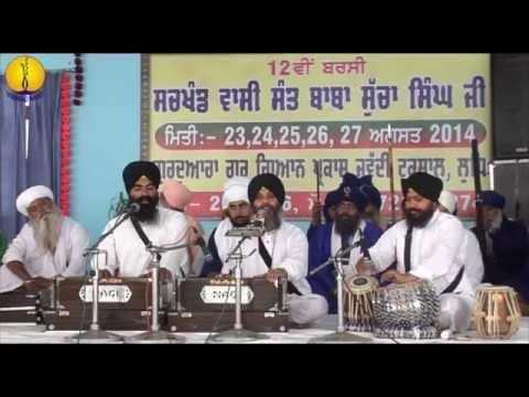 Sant Baba Sucha Singh ji - 12th Barsi (2014) : Bhai Joginder Singh Riar