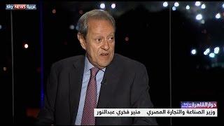 الصناعة المصرية.. أزمات الأراضي والطاقة