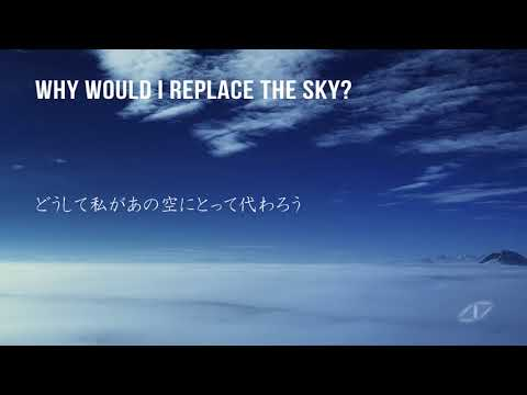Avicii - What Would I Change It To (English and Japanese Lyrics) [和訳付き]