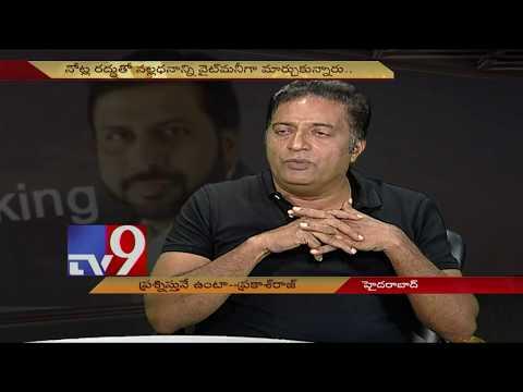 Prakash Raj on role of RSS in Gauri Lankesh murder - TV9 Trending