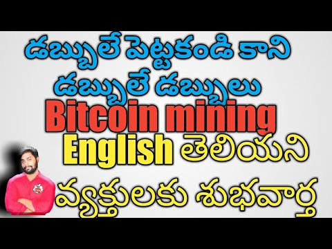 Cryptocurrency definition in telugu