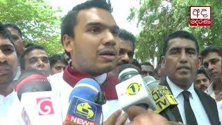 Actions of UPFA Secretary are shameful - Namal