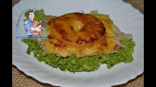 Свинина Запеченная с Ананасом и Сыром. Мясо по французски с ананасом