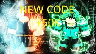 [NEW CODE] +50K!! BOKU NO ROBLOX:REMASTERED | LEGENDARY QUIRK VS RARE QUIRK