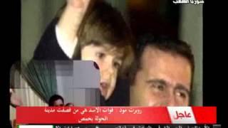 سوريا الشعب اغنية حرام عليك عبد الباسط ساروت