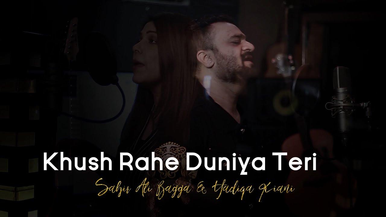 Download Khush Rahe Dunia Teri OST    Sahir Ali Bagga & Hadiqa Kiani
