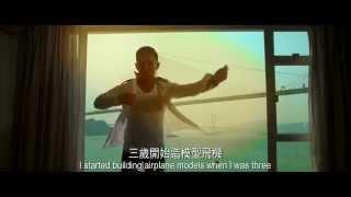 Flirting In The Air 《唐伯虎冲上云霄》- Trailer 2 (in cinemas 16 Oct)