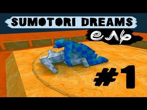 Sumotori Dreams и Евтиэль #1
