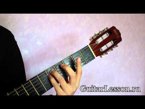 Как играть аккорд gm