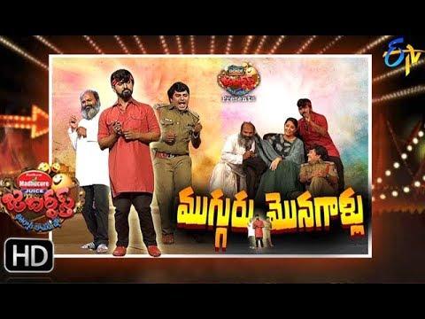 Jabardasth | 28th June 2018 | Full Episode | ETV Telugu