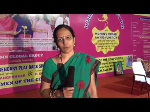Latha at AMN Global Group-Women's Woman Award Function 2017