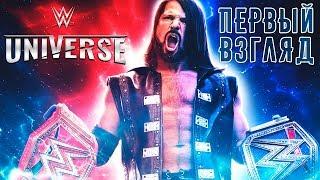 WWE Universe - Первый взгляд (ios)