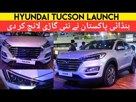 Hyundai Tucson Launch In Pakistan   Price, Specs & Features