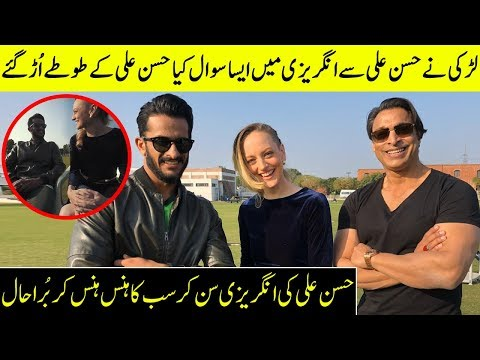 Shoaib Akhtar And Julian Making Fun Of Hassan Ali | Hassan Ali Interview | Desi Tv