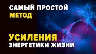 Лекция Романа карловского. Энергодыхание как современный метод усиления энергетики.