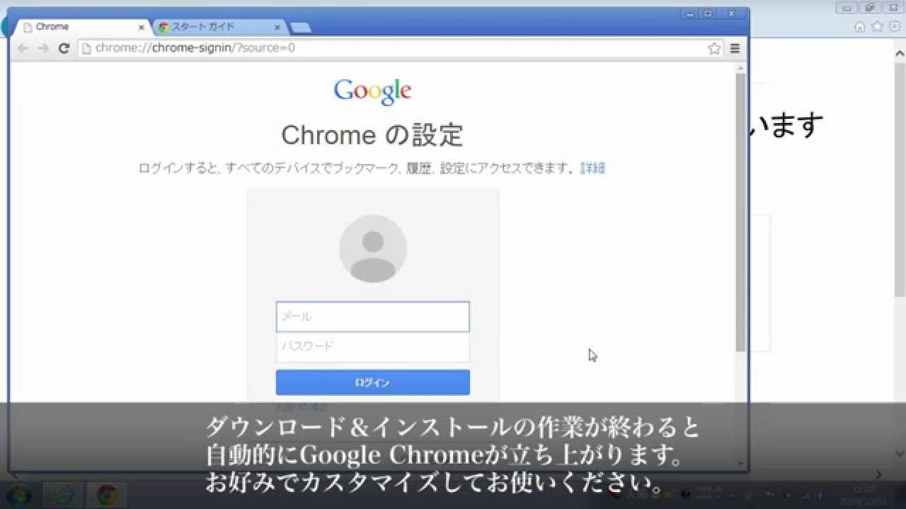 「Google Chrome」版!「Video DownloadHelper」 …