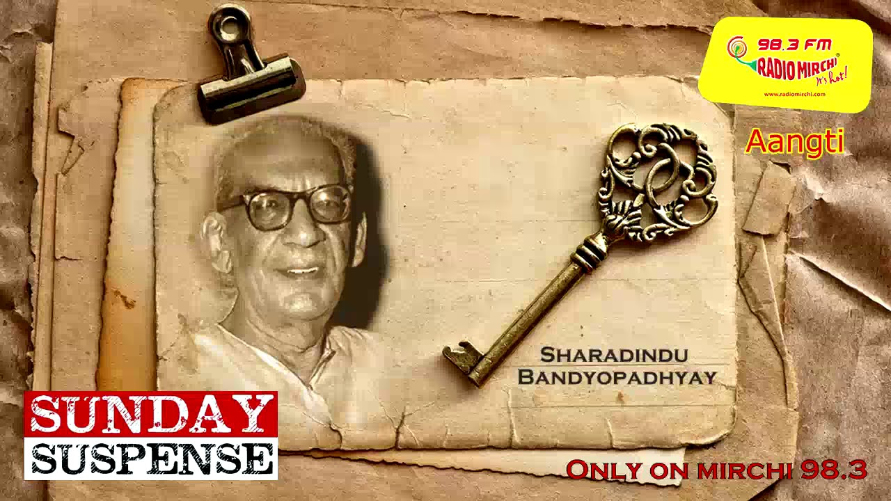 Download Sunday Suspense | Aangti | Shorodindu Bandopadhyay | Mirchi 98.3